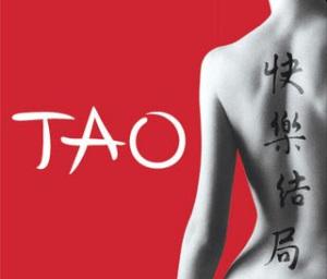 Cómo el Taoísmo Puede Ayudar a Superar la Eyaculación Precoz